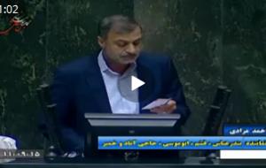 (حمله تند نماینده مجلس به روحانی / مطمئن باش با کرونا نمیمیری !