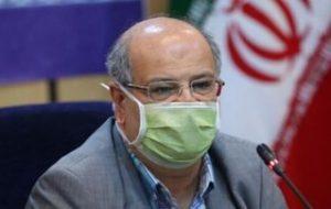 (اعلام محدودیت های جدید کرونایی هفته دوم آذر/تهران در وضعیت نارنجی