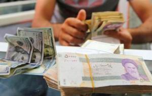 سه خبر مهم برای بازار ارز / دلار به کانال ۲۵ هزار تومان بازگشت