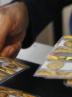 شیب نزولی سکه در یک ماه گذشته