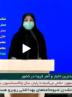 توصیه سخنگوی وزارت بهداشت به هموطنان در صورت استفاده از مترو