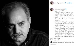 حمله تند پرویز پرستویی به روحانی / هیچ کاری در این ۸ سال نکردید !