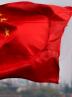 خطرات کوتاه مدت و بلند مدت برای تسلط اقتصادی چین در صنعت پتروشیمی