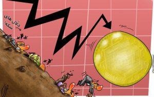 هفته آینده طلا به زیر 1800 دلار می رسد؟