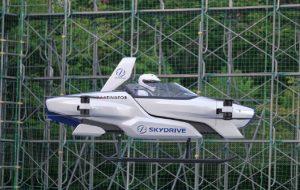 (ماشین پرنده تویوتا ، پرواز آزمایشی خود را به صورت عمومی انجام می دهد!