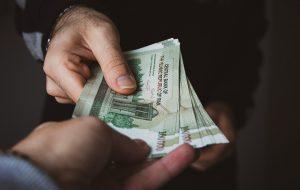 (میزان حقوق کارمندان و بازنشسته گان دولت در سال ۱۴۰۰ چقدر خواهد بود؟