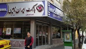 (شایسته سالاری ایران زمین