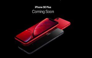 اپل آماده عرضه آیفون SE پلاس در سال 2021 است + پیش بینی قیمت