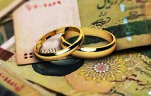 جزئیات کامل وام ازدواج 100 میلیونی برای سال 1400