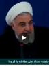 روحانی: واکسیناسیون کرونا از این هفته آغاز میشود