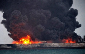 عجیب اما واقعی ! ۹ خدمه کشتی سانچی زنده اند! حکمی که دادگاه ایران صادر کرد!