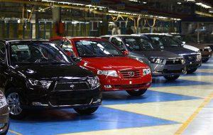 تشنج برجامی در بازار خودرو/فروشندگان چه واکنشی نشان دادند؟