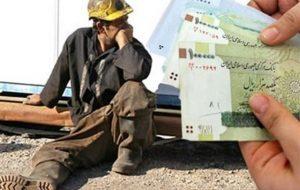 (توضیحات وزیر کار در خصوص زمان اعلام دستمزد کارگران