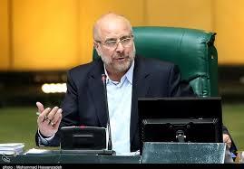(قالیباف: مجلس مخالف افزایش قیمت کالای اساسی و نهادههای دامی است