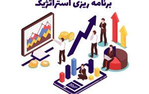 (برترین استراتژی برای یک سرمایه گذار در بازار سهام چیست؟
