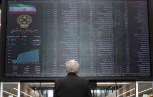 (عرضه جایگزین تقاضا در بازار سهام شد/آیا بورس بسته خواهد شد؟