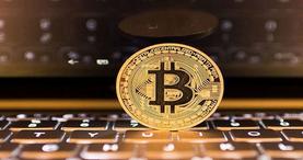 (قیمت روز ارزهای دیجیتال / قیمت بیت کوین چقدر شد؟