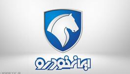(فروش فوری ایران خودرو از سال 1400