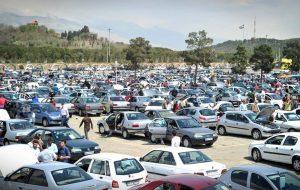(قیمتگذاری آنلاین خودروهای کارکرده