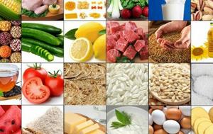 (قیمت روز گوشت و مرغ در میادین تره بار