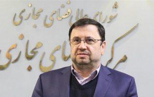 (واکنش فیروزآبادی به انتشار موزیک ویدئویی غیر اخلاقی در فضای مجازی