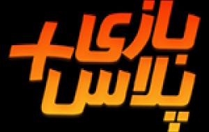 (جشنواره هفت سنگ بانک ایران زمین در اسفندماه
