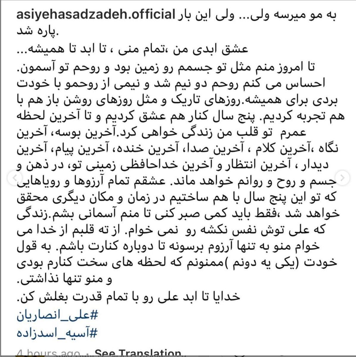 ساعاتی از وایرال شدن این ادعا در فضای مجازی نگذشته بود که مجید قریشی پسرخاله علی انصاریان آن را تکذیب کرد و در صفحه اینستاگرام خود نوشت: