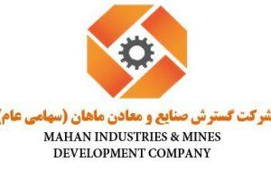 (80 درصد طراحی کارخانههای فولاد توسط مهندسان داخلی انجام میشود/ تحریم، بومیسازی صنایع فولاد ایران را رشد داد