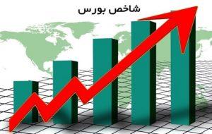 رشد شاخص کل بورس تحت تاثیر سبز شدن نمادهای بزرگ بازار سهام