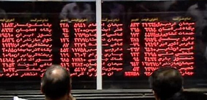دلار هم ناجی بورس نشد / سرنوشت بورس در ماه های آینده