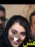 واکنش عجیب رشیدپور درباره ریحانه پارسا و محمود احمدی نژاد