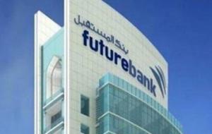 (گازی که بحرین از صادرات گرفت