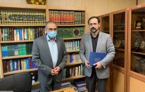 انتصاب مدیر جدید روابط عمومی دانشگاه مذاهب اسلامی