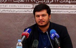 توییت رئیس مرکز اطلاعرسانی ستاد اجرایی فرمان امام در مورد ضرورتهای ساخت کارخانه تولید واکسن کرونا