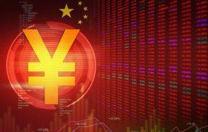 (بیتکوین سلاح مالی چین در برابر آمریکا/عدم رعایت حریم خصوصیدر یوان دیجیتال