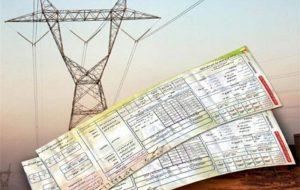 (قیمت برق مشترکان پرمصرف با افزایش بالای ۳۰ درصد اعمال میشود