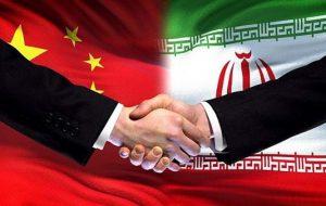 واشنگتن پست: چین و ایران هر دو خواهان احیای برجام هستند