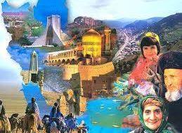 (توصیه های سازمان جهانی گردشگری برای بازیابی گردشگری فرهنگی