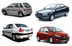 (ثبات نسبی قیمت خودروهای داخلی و خودروهای خارجی امروز ۲۸ فروردین ۱۴۰۰