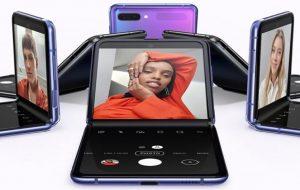 (تلفن های تاشو سامسونگ در سال گذشته موفقیت چشمگیری نداشتند! / Galaxy Z Fold Lite امسال عرضه نمی شود