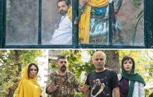 (نگاهی به تأثیر بیتکوین بر روابط اجتماعی در فیلم ایرانی سیاه باز